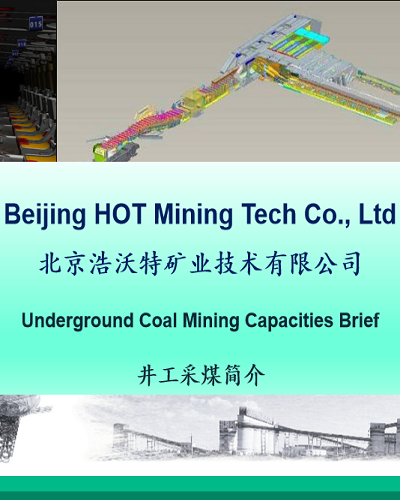 薄煤层综采Thin_Low Coal Seam Mining Tech